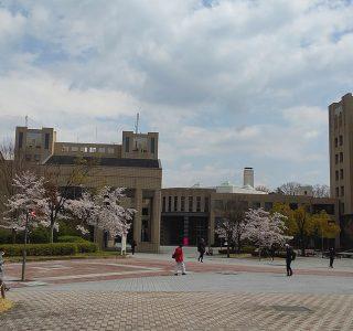 立命館大学びわこ・くさつキャンパスの春