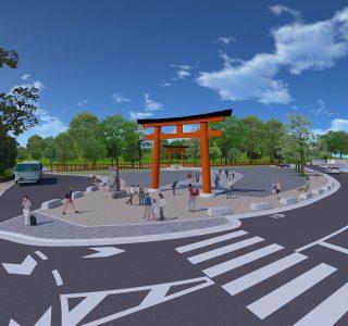 宮前広場整備イメージ図: 手前に見えるのが新設する「大鳥居」その奥に見えるのが「一の鳥居」