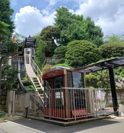 待乳山 23区唯一の登山鉄道です