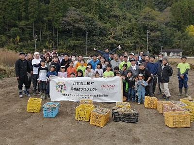 昨年、11月初めに実施した収穫祭