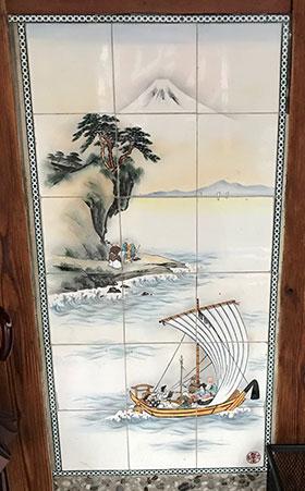 湊湯(石川県能登町)「九谷鈴栄堂」とある