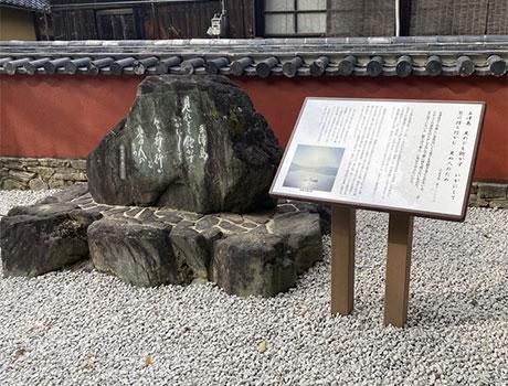 (7)宮前広場の句碑と句碑説明サイン